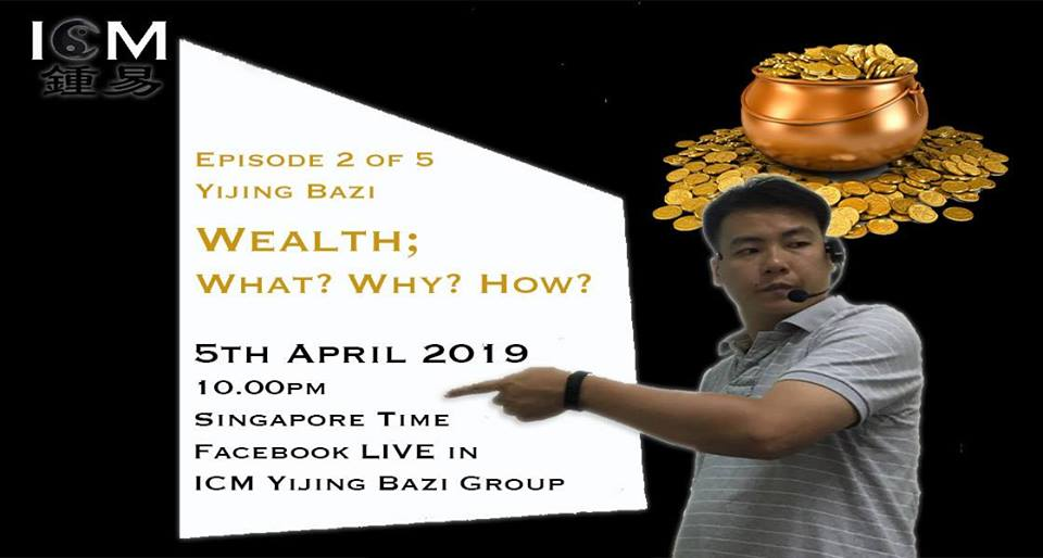 ICM's Yijing Bazi Academy - ICM 鍾易玄学